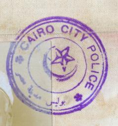 شعار الجمهورية