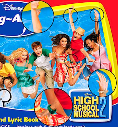 a96723_a472_High-School-Musical