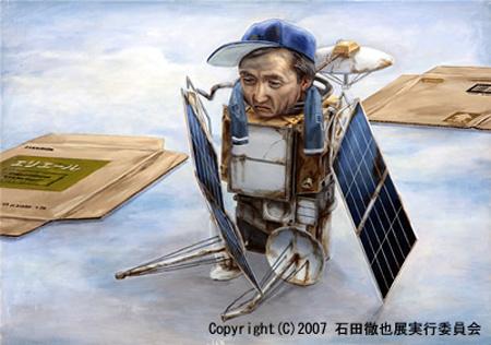 لوحات يابانية tishida27.jpg?w=450&
