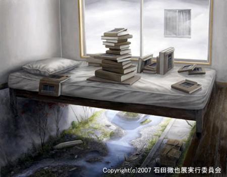 لوحات يابانية tishida3.jpg?w=450&a