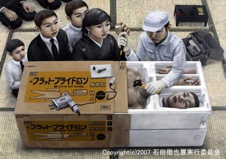 اغرب اللوحات اليابانيه Tishida37